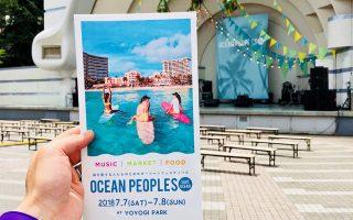ocean peaples – pop