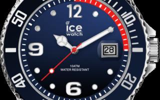 015775-ICE-steel-marine-silver-L